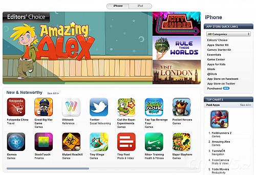 Apple App Store iTunes