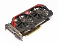 MSI GeForce GTX 660 OC Gaming Twin Frozr IV