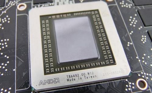 GPU Hawaii (TechRadar)