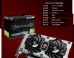 GeForce GT 740 (Inno3D)