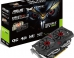 Asus GTX 960 Strix 4GB