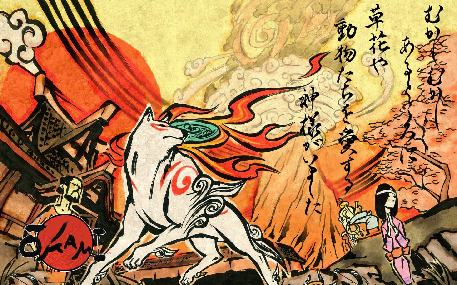 Artwork ke hře Ōkami HD