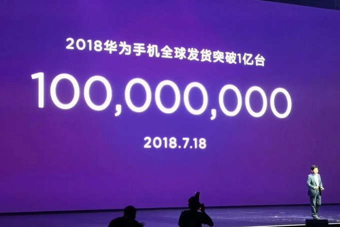 Huawei-announces-shipments-of-100-million-smartphones-so-far-this-year