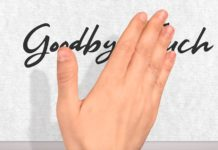 lg goodbye touch