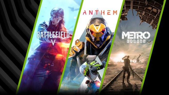 nvidia geforce rtx bundle battlefield v anthem metro exodus 1600