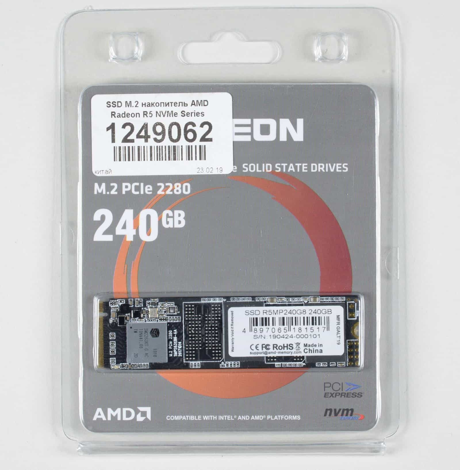 AMD R5MP240G8 SSD TechInsights