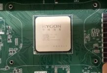 Hygon Workstation a procesor Hygon pro desktop Chiphell 1600