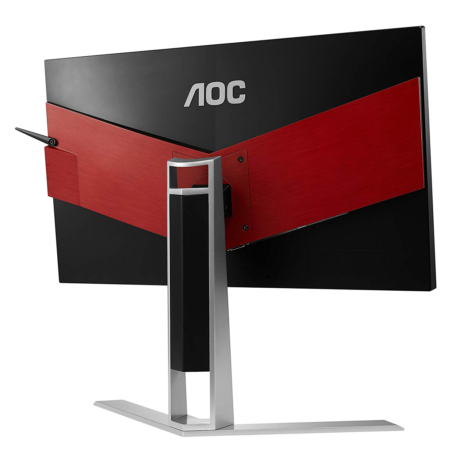 AOC Agon AG251FZ2 Amazon 03