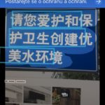 google translate visual 4