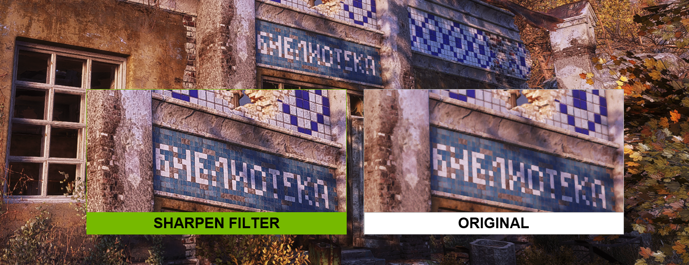metro exodus nvidia freestyle sharpen filter comparison
