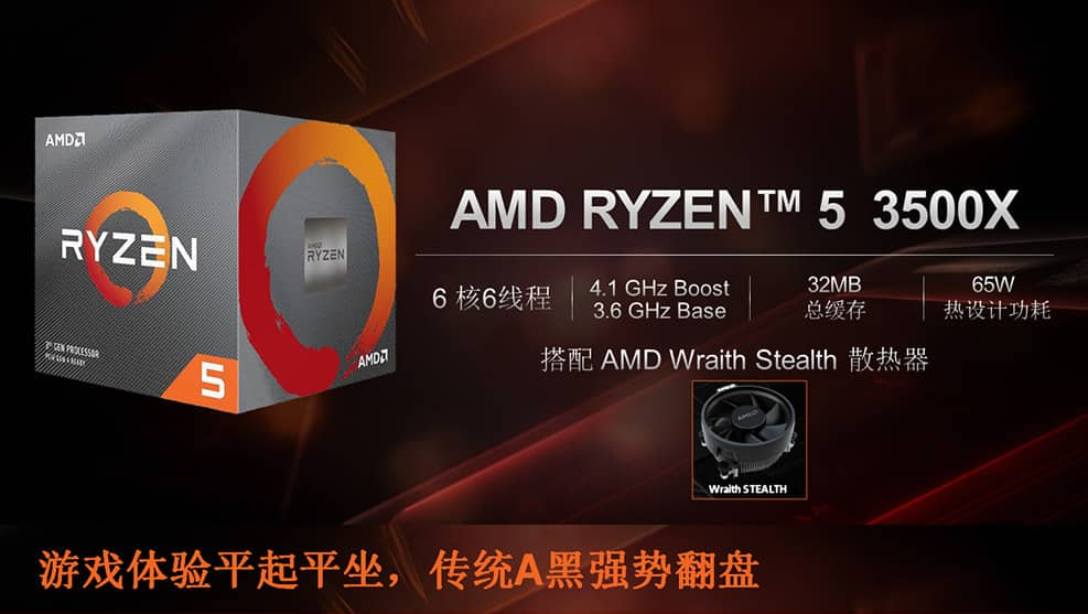 Ryzen 5 3500X parametry JD com 1