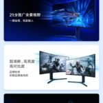 Xiaomi Mi Surface Display 34 05