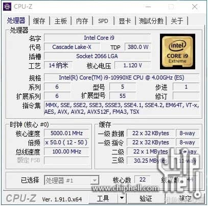 Udajny screenshot CPU Z pro Intel Core i9 10990XE